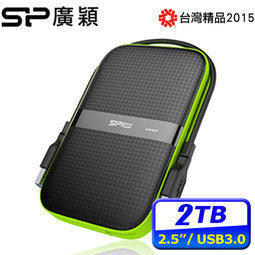 SP廣穎 Armor A60 2T 2TB USB3.0 2.5吋行動硬碟 軍規 防震 IPX4高規 防水外接硬碟