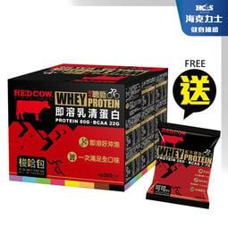 🔥送好禮【RED COW】 紅牛聰勁 低脂乳清蛋白 可可風味/15包