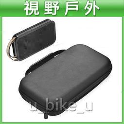 B&O BeoPlay A2 硬包 收納盒 藍芽 喇叭 音響包 尼龍 保護套 主機包 B&O A2 便攜包 防摔
