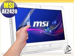 【EZstick】靜電式霧面螢幕貼(多點觸控專用滑順型) - MSI AE2420 24吋寬 專用 LCD液晶螢幕貼 另有客製化尺寸服務