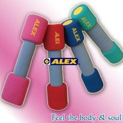 alex C-0702 c0703 韻律啞鈴/1對裝 2LB(磅)~5LB(磅) 最低價 評價最好 ...