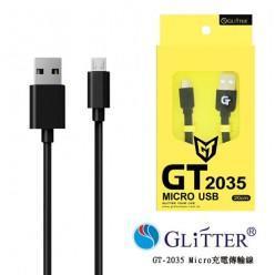 *Dome多米資訊廣場*Glitter GT-2035 Micro USB充電傳輸線