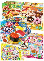 Kracie 知育果子 手做 DIY 食玩 甜甜圈 漢堡 壽司 便當 波蘿 任選 公司貨 *水蘋果*L-113