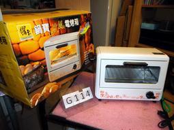 sy ★阿公的店★ G114 電烤箱 鍋寶牌 如相
