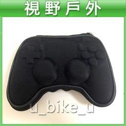 大量現貨 PS4手把包 SONY PS4手柄包 PS4搖桿控制器 收納包 收納盒 硬包 PS4搖桿 防震 抗壓