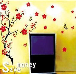 省錢99【DM57-0110 梅花】大款 70x50cm 第三代壁貼 無痕不傷牆 可重複使用 買就送刮板 水平儀(可刷卡)