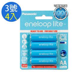 【PChome 24h購物】 Panasonic eneloop lite 3號4入低自放鎳氫充電電池-藍鑽輕量款 DCAB9I-A9006JOOC