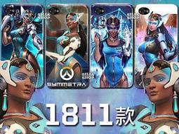 *SILIA*鬥陣特攻辛梅塔手機殼HTC 10 PRO M8 M9+ E9+ X9 A9 820 826 825 626 530 816 728 830 650 EYE蝴蝶機 3 2 LG G4 G5..