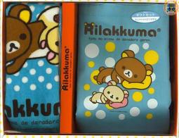【CartoonBus】現貨,請先發問!!代理版 Rilakkuma 懶懶熊 拉拉熊 禮盒組 小方巾 + 提袋 (藍色)