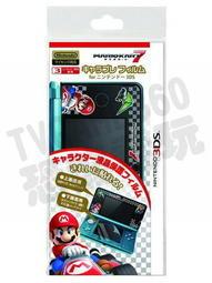 任天堂Nintendo 3DS Tenyo保護貼 瑪利歐賽車7【臺中恐龍電玩】