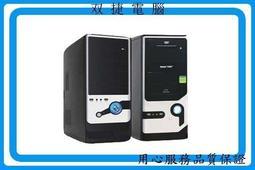 【雙捷電腦】免運費 Inel四核文書機(J1900四核心/4G/500G/400W/USB3)