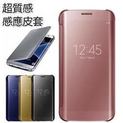 【HONE】全透視感應皮套 三星S8 S8 Plus S6 S7 Edge鏡面手機套 智慧顯影保護套側掀翻蓋KL5C13