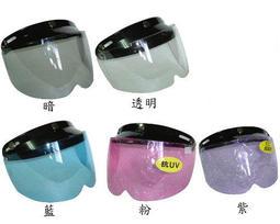 【彩虹小舖】抗UV半罩式安全帽鏡片 擋風 遮陽 避雨 短型鏡片  另有長型鏡片 機車族 隨時隨地都用的到