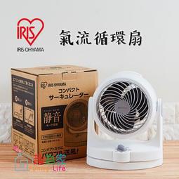 (好厝邊)IRIS 靜音 循環扇 PCF-HD15 空氣對流扇 電風扇 立扇 風扇 電扇