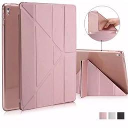 [Smile]蘋果ipad6 air2超薄保護套ipadair3 2 iPad Air 多折平板電腦殼 pro皮套全包邊