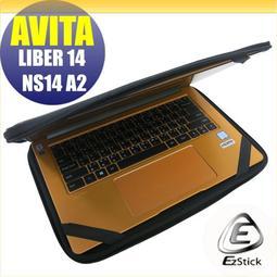 【Ezstick】AVITA LIBER NS14 A2 三合一超值防震包組 筆電包 組 (13W-S)
