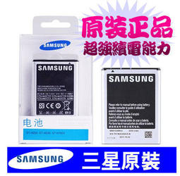 (蟹老闆) 三星 SAMSUNG  Galaxy Note 3 電池 兼容 N9000 N79002 N9005 N90
