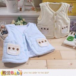 專櫃正品細雪絨極暖厚鋪棉嬰兒背心外套 魔法Baby~k43786