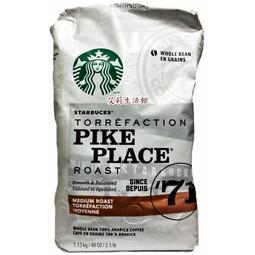 【艾莉生活館】COSTCO STARBUCKS 星巴克 派克市場咖啡豆 1130g/包《㊣附發票》