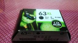 HP NO.63XL原廠黑色高容量墨水匣(黑XL+彩色組合包1300,三個黑XL 2250,加2400元起加購傳真機)