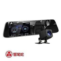 【血拼死鬥】響尾蛇 M15 後視鏡行車紀錄器 雙鏡頭 1080p高清錄影 倒車顯影