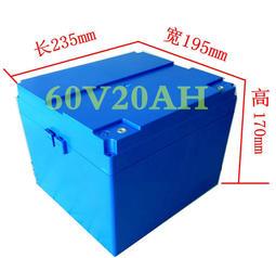 可放18650電芯180顆 .鋰電池盒材質.磷酸鐵鋰/鋰鐵電池.電動機車電動自行車電動車