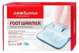 【黑白逗】SUNLUS 三樂事乾/濕兩用.水洗暖暖多功能包覆式足溫器
