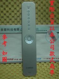 全新 YAMAHA 山葉 音響 A-S1000. A-S2000 遙控器 RAS21 [專案 客製品]