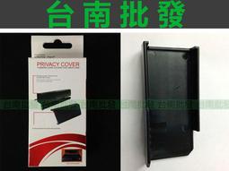 【臺南批發】 全新 XBOX ONE Kinect 2 鏡頭罩 - CAMERA LENS COVER 照相機 保護蓋 遊戲 主機