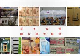 板橋-長美 尚朋堂烘碗機 SD-3588/SD3588 三層紫外線殺菌烘碗機 台灣製造