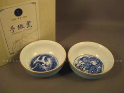 【傳播青花瓷文化】景德鎮-手工手繪影青細工龍鳳紋對杯(豆青/口徑約7.2cm)