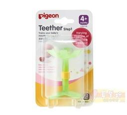真馨坊*貝親Pigeon 牙齒咬環(嘴唇訓練器)P26667-綠色小花/固齒器/咬牙器