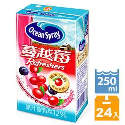 《優鮮沛》蔓越莓綜合果汁250ml(24入)