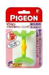 ☆╮安婕屋╭☆《Pigeon 貝親》嘴唇訓練/綠色小花/PN136