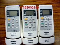 國際原廠公司貨~冷氣遙控器*Panasonic國際*變頻冷暖氣機全系列專用~【C8024-670】~可自取...