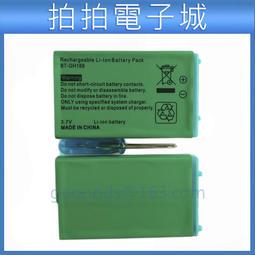 GBA SP 電池 內置電池 GBASP主機 內建電池 Game Boy Advance SP 附螺絲起子