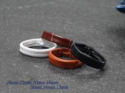 【時間探索】 真皮錶帶圈.皮帶環 ( 24mm.22mm.20mm.18mm.16mm.14mm.12mm )