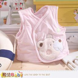 專櫃正品細雪絨極暖厚鋪棉嬰兒背心外套 魔法Baby~k43717
