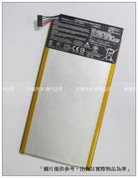 ☆傑傑電舖☆現貨 C11P1314 內置電池 ASUS Memo Pad Me102a 10.1 Table 歡迎自取