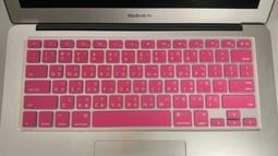 繁體 粉紅 鍵盤膜 蘋果 AIR 中文 註音 保護膜 A1466 膜 APPLE 13.3 A1502 MACBOOK