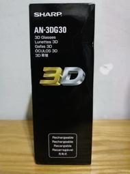 『商品出清 數量有限』夏普 SHARP AN-3DG30 液晶電視專用 3D眼鏡