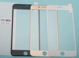 Iphone 8 plus手機保護鋼化膜iphone 8+(5.5吋)螢幕保護貼滿版/磨砂霧面/電鍍/冷雕/水凝膜