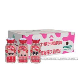 台農乳品 草莓保久乳飲品(200ml x24瓶) x1箱 ~整箱免運