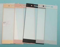 sony 索尼 手機保護鋼化膜 sony xperia XA1 ultra (xa1u) 螢幕保護貼