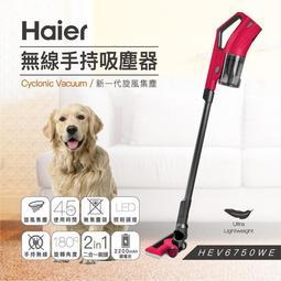 海爾 Haier 無線手持吸塵器 HEV6750WE