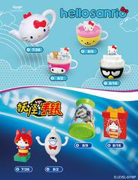 201708 麥當勞玩具 HELLO Kitty& 妖怪手錶