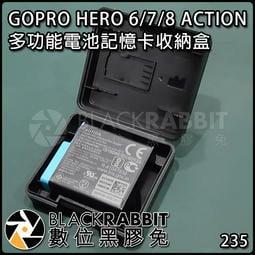 數位黑膠兔【 235 GS6 GOPRO HERO 6 7 8 ACTION 多功能 電池 記憶卡 收納盒】 8g 黑色