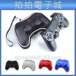 PS4手把收納包 手柄包 無線手把 專用 防撞包 硬殼包 收納包 手把包 拉鍊包 Project Dsign 優之品
