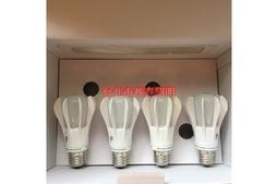 台北市長春路 買8顆免運費 奇異 GE 八爪星 全電壓 全周光 9W LED 省電 燈泡 E27 全週光 廣角 不零賣