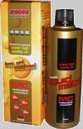 最新效期德 G2000液態金屬引擎油精機油精(德國製)1箱30罐下標專區 取貨付款含運共5060(可面交)